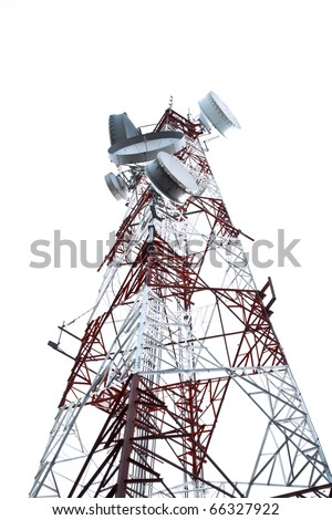 Antenna on white background - stock photo