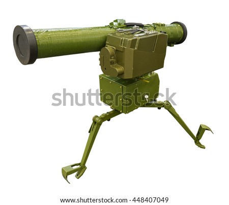 Anti-tank rocket louncher isolated on white. Clipping path included.