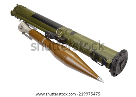 anti-tank rocket propelled grenade launcher with HEAT grenade - stock photo