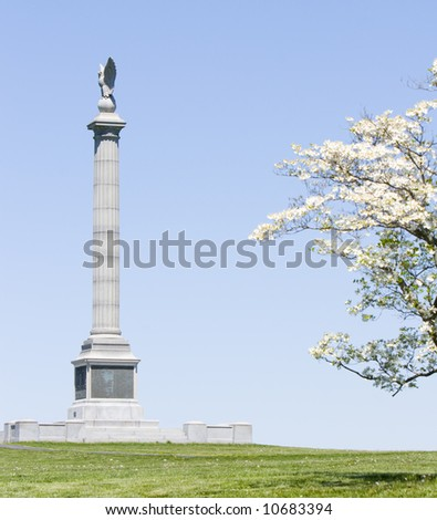 Antietam Memorial - stock photo