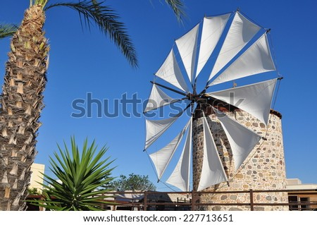 Antimachia windmill,Kos, - stock photo