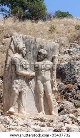 Antiochus Shaking the Hand of Heracles, Arsameia, Turkey