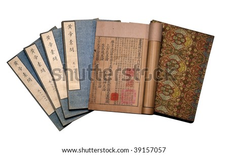 antique chinese book in White background - stock photo