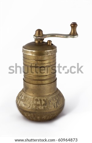 Antique Coffee Grinder Isolated On White Background