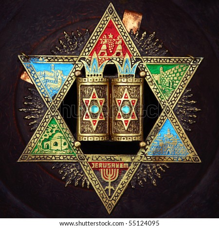 Antique decorative colorful star of David on an old metal dish background.Jerusalem flea market. - stock photo
