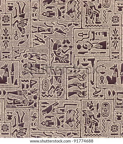 Antique egyptian papyrus and hieroglyph background - stock photo