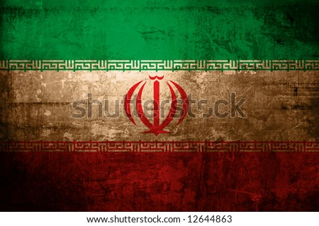 antique flag of iran - stock photo