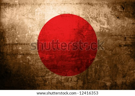 antique flag of japan - stock photo