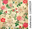 Antique floral vintage wallpaper for background - stock vector