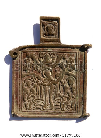 Antique fragment of metal mounting covering the painted background of an icon (XVIII-XIX, Russia)