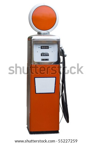 Antique Gas Pump - stock photo