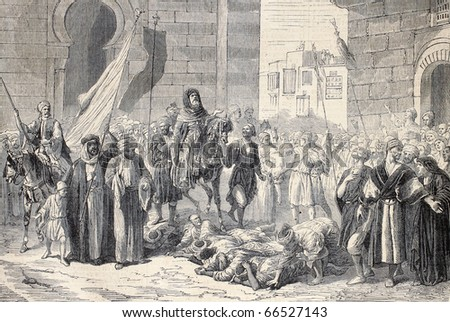 "Antique illustration of Dosseh ceremony, procession on living bodies. Original, from a design of   Bida and Janet-Lange, was  published on ""L'Illustration, Journal Universel"", Paris, 1860"