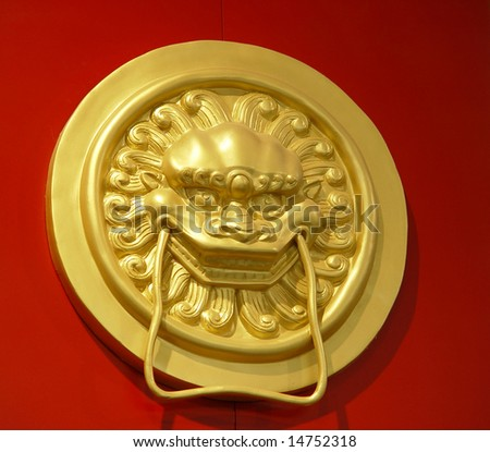 Antique lion head door knob - stock photo