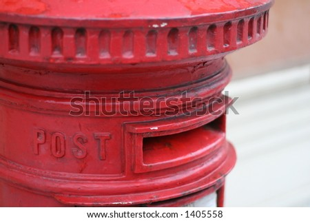 Antique mail box - stock photo
