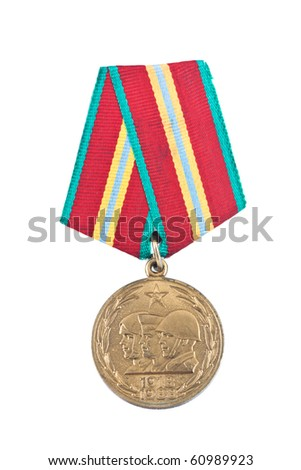 Antique medal from the USSR with portrait of soviet soldiers. - stock photo