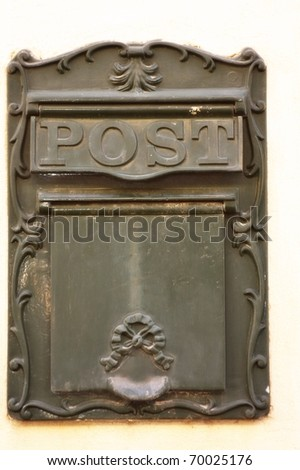 Antique metal mail box - stock photo