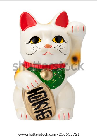 Antique Neko Cat isolated on white, with a clipping path. - stock photo