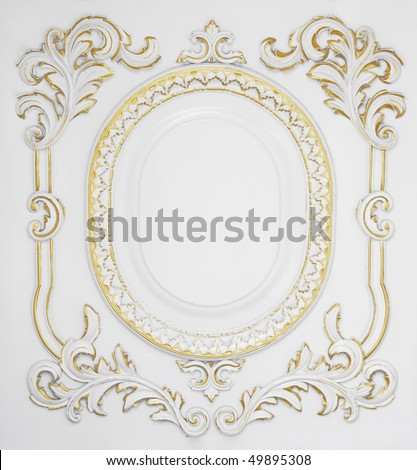 Antique ornament - frame - stock photo