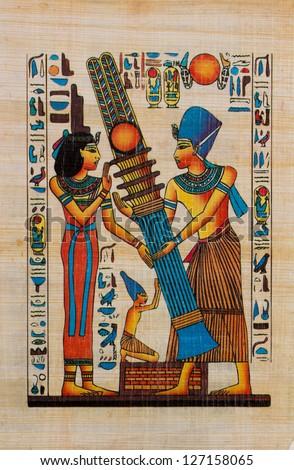 Antique Papyrus - stock photo