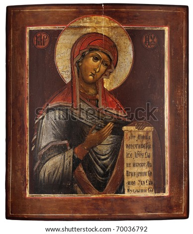 Antique Russian orthodox icon painted on wooden board. - stock photo