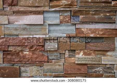 Antique  stone wall background texture