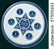 Antique traditional decorative plate for passover seder. Blue star of David and 6 blue circles on white ceramic dish. Isolated on dark background.Jerusalem flea market. - stock photo