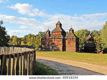 Antique traditional wooden church and fence, Pirogovo, Kiev, Ukraine