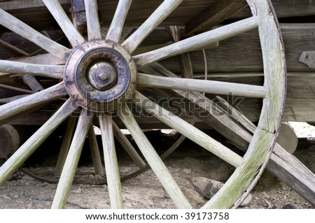 Antique Wagon Wheel, Cades Cove, Great Smoky Mountains National Park - stock photo