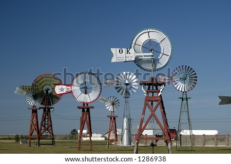 Antique windmill in Spearman, Texas.