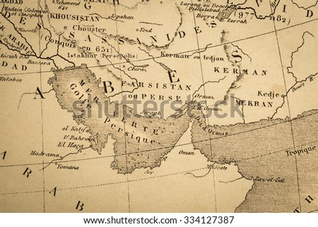 Antique World Map Persian Gulf Stock Photo Edit Now - Antique world map picture