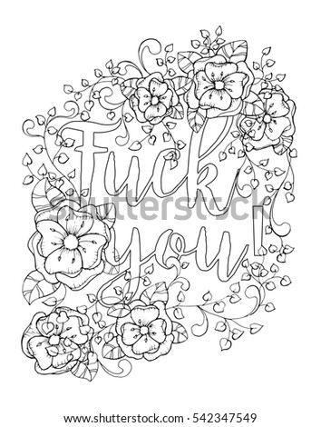 adult swear word coloring pages - swear words stock images royalty free images vectors