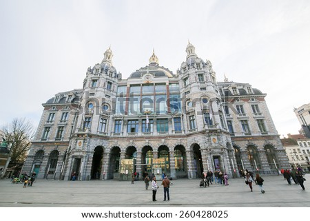 ANTWERP, BELGIUM - MARCH 7, 2015: Central Railway Station in Antwerp, Belgium. - stock photo