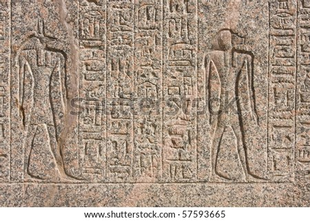 Anubis and Thoth depicted on the sarcophagus of Amenhotep I, located in Memphis, Egypt - stock photo