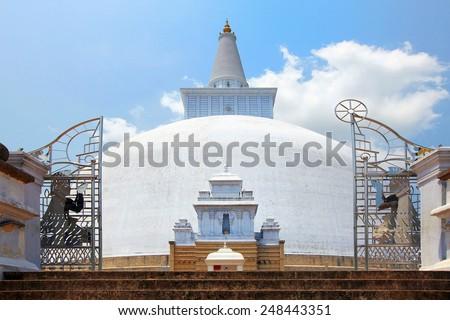 Anuradhapura, dagoba Ruvanvelisaya, Sri Lanka - stock photo