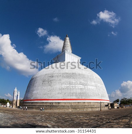 Anuradhapura - Ruwanwelisaya - view of Big Stupa