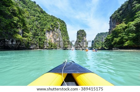 Ao Phang Nga National Park. Located near Phuket in Thailand. Famous landmark and famous travel destination. - stock photo
