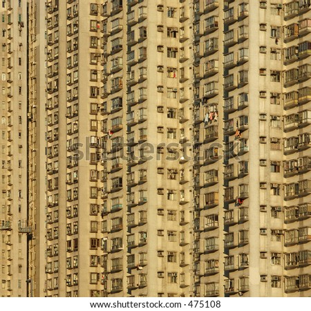 apartment building abstract - stock photo