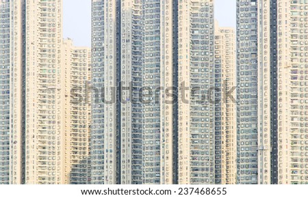Apartment building. Hong Kong. China. Closeup. - stock photo