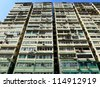 apartment building in Hong Kong - stock photo