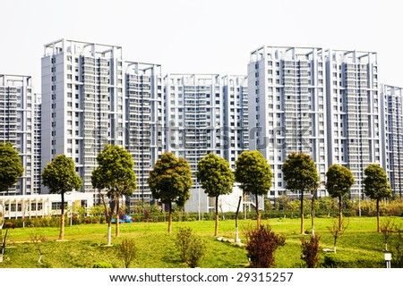 Apartment building in the daytime - stock photo