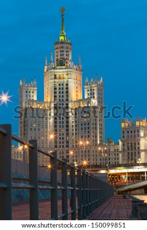 Apartment house on Kotelnicheskaya Embankment in Moscow in the evening - stock photo