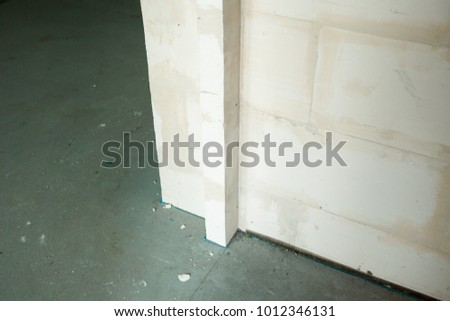 Apartment Interior Partition. Concrete Floor, Aerated Concrete Walls, Cement  Screed Floor Of Apartment