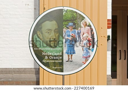Apeldoorn, Netherlands - October 31, 2014: exhibition Orange stable complex Het Loo Palace in Apeldoorn and coach house. - stock photo