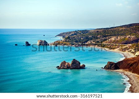 Aphrodite's legendary birthplace in Paphos, Cyprus. - stock photo