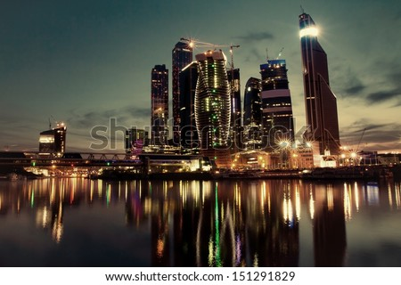 apocalyptic cityscape - stock photo