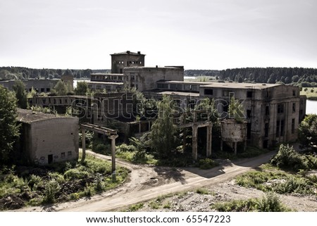 apocalyptic industrial landscape - stock photo