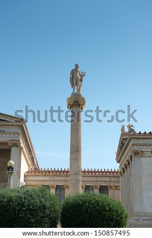 Apollo (god of the sun, medicine and the arts) in front of the Academy of Athens, Greece. - stock photo