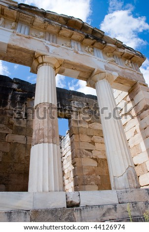 Apollo temple. Delphi. Greece - stock photo