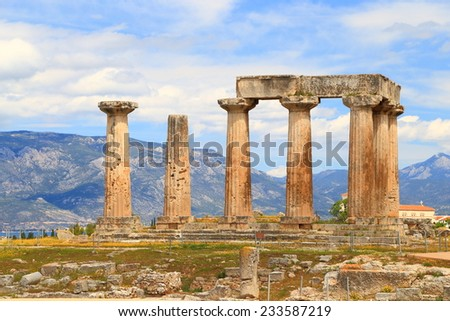 Apollo temple with few standing columns on top of a hill, Corinth, Greece
