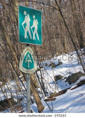 Appalachian trail sign. - stock photo
